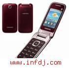 Samsung C3590 Wine Red
