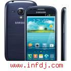Samsung i8200 Galaxy SIII Mini Pebble Blue | tienda ...