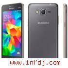 Samsung galaxy gran prime caracteristicas