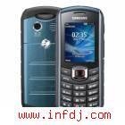 Samsung B2710 Mistly Blue