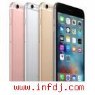 Apple iPhone 6S Plus 16GB Usado
