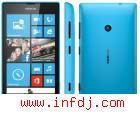 Nokia 520 Lumia Cyan